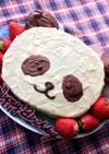 パンダ大好きさんに贈るバースデーケーキ