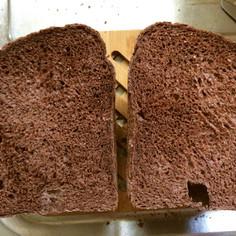 甘くないココア食パン