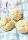 HMで簡単☆メロンパンクッキー