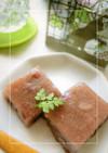 ラム酒香る❀をぐらおおばこ餅