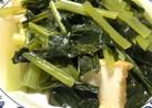小松菜と厚揚げの煮浸し