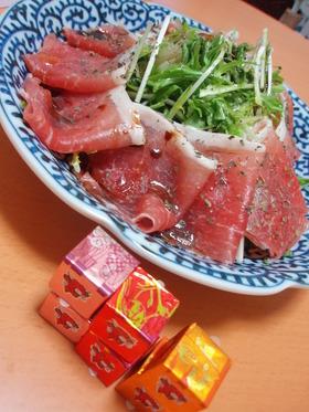 水菜と生ハム簡単サラダ♪