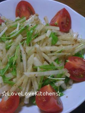 大根と水菜のゆず胡椒サラダ