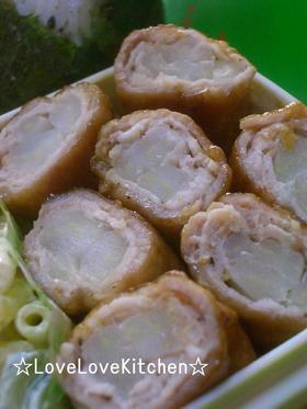 お弁当に☆白菜の芯で豚肉ロール