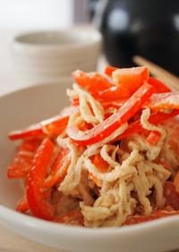 お弁当に♪切り干し大根とパプリカのサラダ