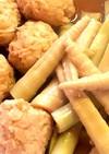 姫竹と鶏団子の煮物
