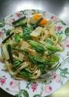 山菜の塩麹パスタ