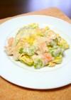 簡単!銀鮭とそら豆の春のクリームパスタ