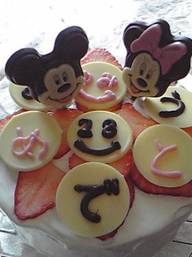 ディズニー好きな子へのバースデーケーキ♪