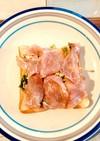 朝に!白菜と生ハムのサラダトースト