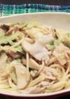 エリンギと豚肉で絶品ガリマヨスパゲッティ