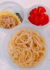 お弁当に!ツナトマト、麺つゆで冷製パスタ
