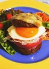 【肉バーガー】簡単ハンバーグ目玉焼きのせ