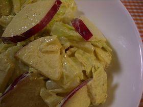 キャベツと林檎のカレーサラダ