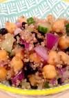 《ヴィーガン》キヌアとひよこ豆のサラダ