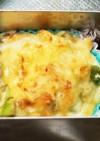 野菜マカロニのグラタン(弁当用)