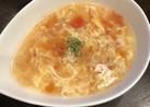 飲むオムレツ!☆卵とトマトのスープ