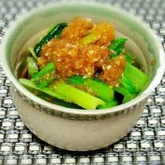 小松菜と大根おろしのお浸し
