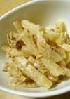 コールラビのツナマヨ炒め