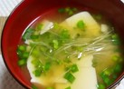 ブロッコリースプラウトの味噌汁
