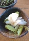 山ウドの柚子胡椒マヨ和え&アク抜き