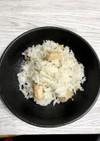 焼き鳥缶で鶏飯風アジアン炊き込みご飯