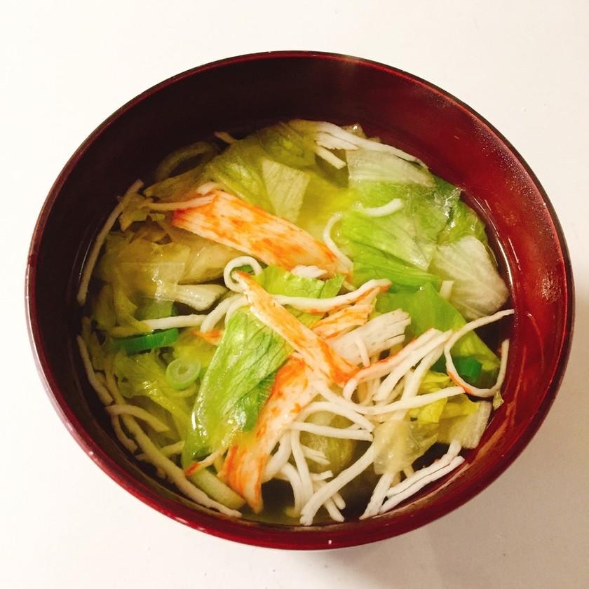 超簡単♬ レタスとカニカマコンソメスープ