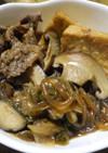 焼豆腐と牛肉のすき焼き風煮物