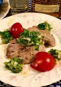マグロ ほほ肉のステーキ 塩レモン仕立て