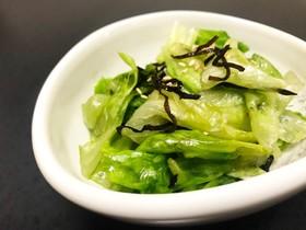 簡単副菜☆レタスの塩こんぶとごま油和え
