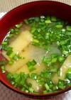 大根と油揚げ・ニラの味噌汁