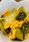 青梗菜と炒り卵のキムチ和え