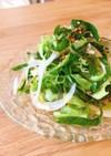 えごまとレタスのサラダ