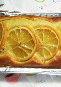 レモンたっぷりパウンドケーキ