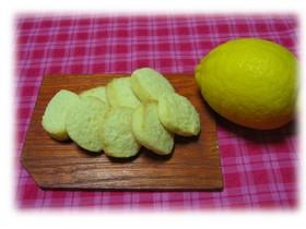 ☆レモン果汁たっぷりの爽やかクッキー♪