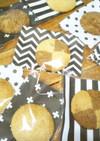 基本材料3つで簡単★まん丸可愛いクッキー