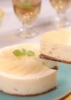 梨のコンポートで♪レアチーズケーキ