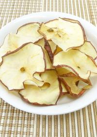 [ドライフルーツ] りんごチップス作り方