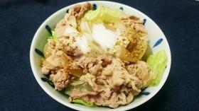 簡単美味!フレンチドレッシングサラダ豚丼