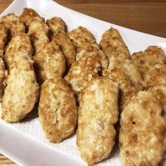 鶏肉と豆腐deナゲット