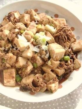 豚肉と豆腐の甘味噌炒め