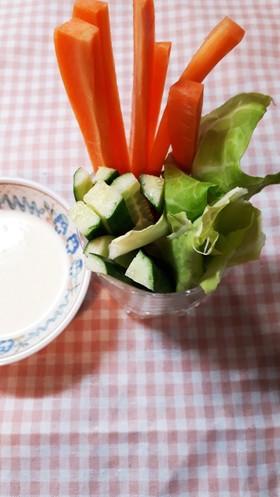 野菜スティック♪