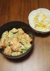 旨味たっぷりアボカドサーモン丼