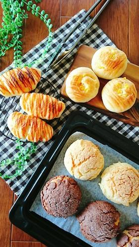 卵乳製品不使用☆ふんわり基本のパン生地。