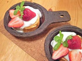 まるごと食べる!スキレット型タルト台