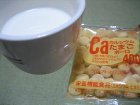 牛乳+玉子ボーロで・・・???