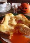 チーズも卵もとろ~りカルボナーラトースト