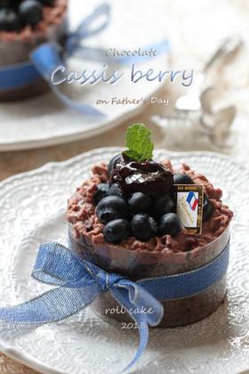 父の日*カシスベリーのチョコロールケーキ
