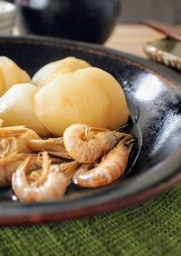 味しみしみ♪蕪と干し海老の煮物