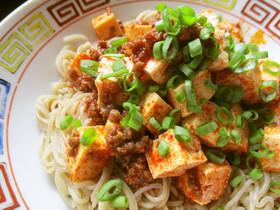 マーボー豆腐onビビン麺